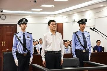Korrupciós vádak miatt életfogytiglani börtönbüntetésre ítélték Kína legmagasabb rangú ujgur politikusát - A cikkhez tartozó kép