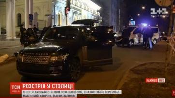 Az ukrán hatóságok elfogták és meggyanúsították a kijevi megyei képviselő elleni merénylet elkövetőit - A cikkhez tartozó kép