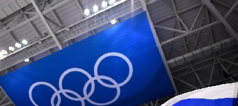 Oroszországot kizárták a tokiói olimpiáról és a 2022-es foci-vb-ről is - illusztráció