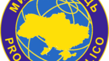 Leállítja szervereit a magyarokat is listázó Mirotvorec ukrán honlap - illusztráció