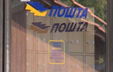 Napi fotó: A Szerbiai Posta közölte, hogy...