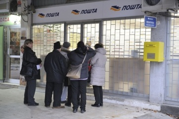 Vége a sztrájknak: Megszületett a megállapodás a szerb kormány és a posta dolgozói között - A cikkhez tartozó kép
