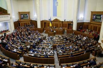 Az ukrán parlament elfogadta a nemzeti kisebbségeket is érintő, középfokú oktatásról szóló törvényt - A cikkhez tartozó kép