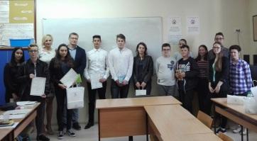 Versenyfelhívás: VIII. Vajdasági Fogyasztóvédelmi Diákverseny - A cikkhez tartozó kép