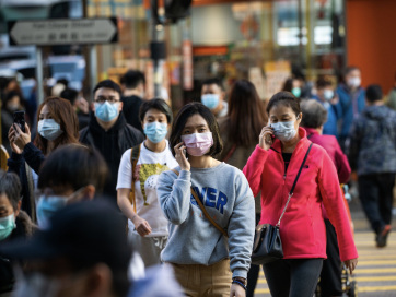 Amit eddig tudunk az új kínai koronavírusról - A cikkhez tartozó kép