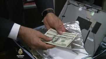 Letartóztattak négy belgrádi pénzhamisítót - A cikkhez tartozó kép