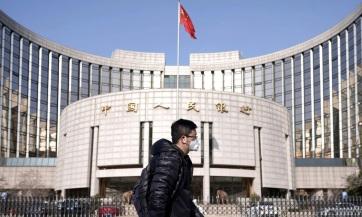 Koronavírus: Fertőtlenítik, és két hétre karanténba rakják a bankjegyeket a kínai bankokban - A cikkhez tartozó kép