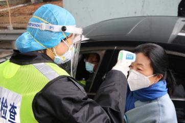 Általánosan lecsengőben van a koronavírus-járvány Kínában - A cikkhez tartozó kép