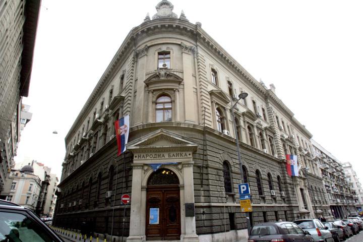 A Szerbiai Nemzeti Bank