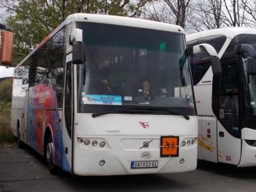 Subotica: Noću neće dežurati apoteka, kreću radnički autobusi - A cikkhez tartozó kép