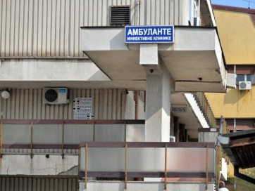 Koronavírus: Újabb két halálos áldozat Szerbiában - A cikkhez tartozó kép