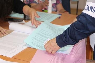 Vajdaság: 23 helyen megismétlik a szavazást - A cikkhez tartozó kép