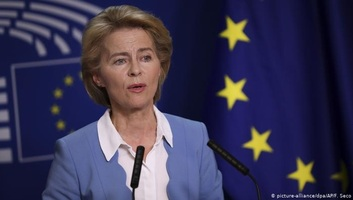 Az Európai Bizottság elnézést kért egy horvát párt támogatásáért - illusztráció