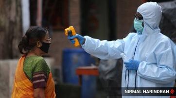 Miközben újból terjed a járvány, a WHO független bizottságot hoz létre a járvány kezelésének kivizsgálására - A cikkhez tartozó kép