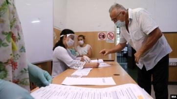 Bezártak a szavazóhelyiségek Észak-Macedóniában, magas volt a részvétel - A cikkhez tartozó kép
