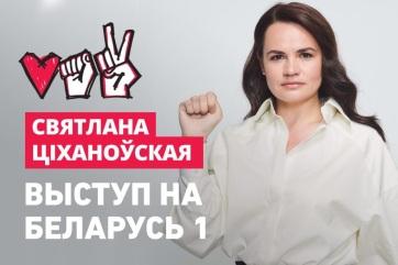 Le Monde: Fehéroroszországban a nők forradalma zajlik - A cikkhez tartozó kép