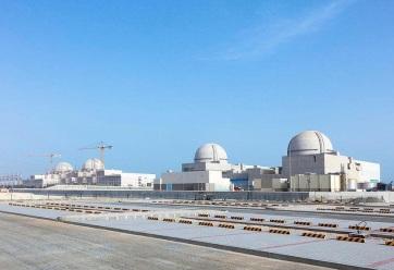 Üzembe helyezték az arab világ első atomreaktorát - A cikkhez tartozó kép