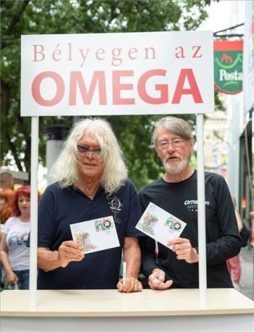 Magyar rockklasszikusokról indult bélyegsorozat - A cikkhez tartozó kép