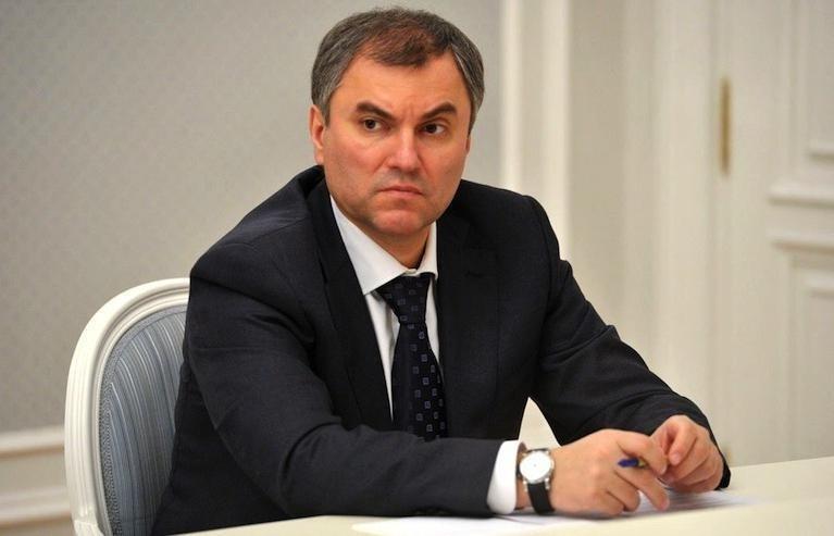 Vjacseszlav Vologyin