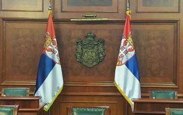 Szerbia és a boszniai Szerb Köztársaság ma ünnepli a szerb összetartozás napját - A cikkhez tartozó kép