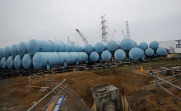Az óceánba eresztik a fukusimai atomerőmű radioaktív vizét - A cikkhez tartozó kép