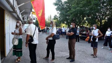 Bezárják az iskolákat több montenegrói településen - A cikkhez tartozó kép