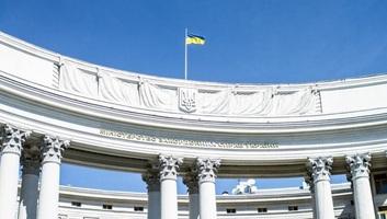 Kijev a választási folyamatba való közvetlen beavatkozással vádolja Budapestet - illusztráció