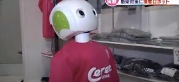 Egy japán boltban robot szól rá az arcmaszk nélkül vásárlókra - A cikkhez tartozó kép