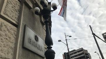 A szerb kormány elfogadta a jövő évi költségvetés javaslatát - A cikkhez tartozó kép