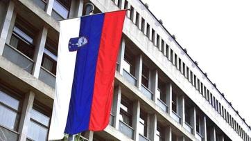 A szlovén ellenzék elhalasztotta a kormány elleni bizalmatlansági indítványt - A cikkhez tartozó kép