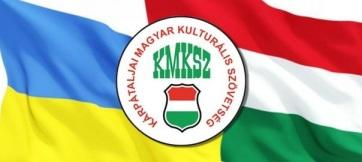 A KMKSZ az ukrajnai magyar kisebbséggel szembeni nyomásgyakorlásra hívta fel a figyelmet - A cikkhez tartozó kép