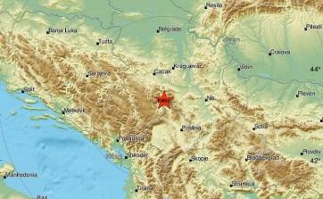 Földrengés Szerbiában: 2,6-os erősségű rengést mértek Novi Pazarnál - A cikkhez tartozó kép