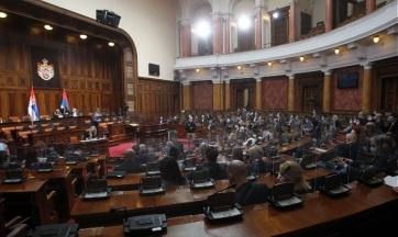 Szerbia módosította 2021-es költségvetését, jelentősen növelve a hiányt a hatékonyabb járványkezelés érdekében - A cikkhez tartozó kép
