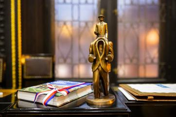 Franz Kafka-díjat kapott Milan Kundera - A cikkhez tartozó kép