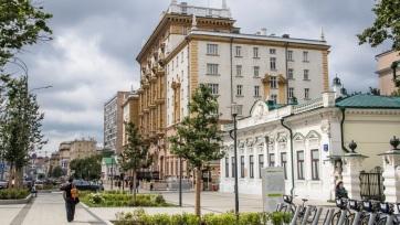 Még ezen a héten visszatér Moszkvába az amerikai nagykövet - A cikkhez tartozó kép