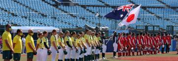 Japán győzelemmel kezdődött az első zárt kapus olimpia - A cikkhez tartozó kép