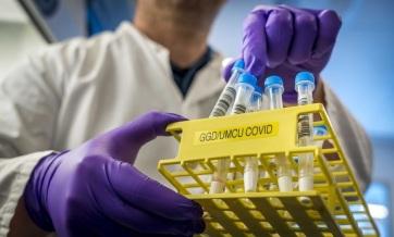 Emelkedik az új koronavírus-fertőzöttek száma Szerbiában - A cikkhez tartozó kép