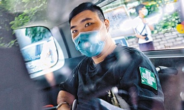 Bűnösnek találták az első, a nemzetbiztonsági törvény alapján vádolt embert Hongkongban - A cikkhez tartozó kép