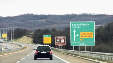A hétvégén több mint 740 ezer jármű haladt át Szerbián - A cikkhez tartozó kép
