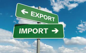 Szerbia külkereskedelme 35,8 százalékos növekedést ért el az idei első félévben - A cikkhez tartozó kép
