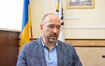 Smihal: Szükség van Ukrajnában a kettős állampolgárságra - A cikkhez tartozó kép