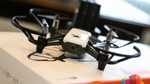 Ajándék drónok szabadkai általános iskoláknak - illusztráció