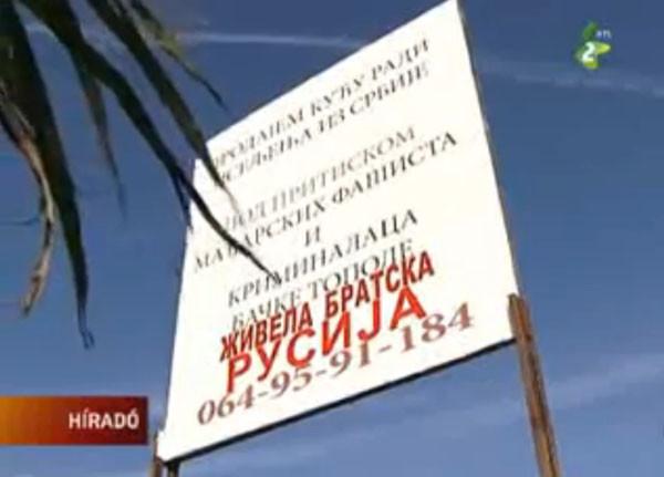 Ismét magyarellenes hirdetőtábla jelent meg Topolyánál