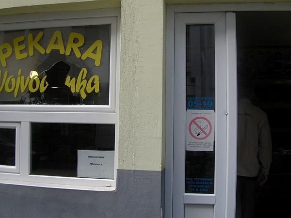 A tartományi ombudsman elítéli az albán pékségek elleni támadásokat