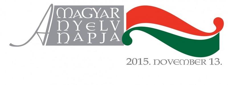A magyar nyelv ünnepe