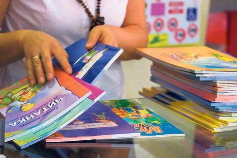 Nyilas: Minden évben téma a tankönyvek minősége