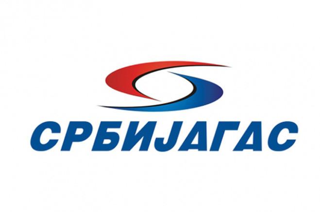 A gázvezetéket javítják Magyarkanizsán
