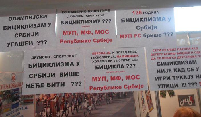 Akár meg is szűnhet a Vajdasági Kerékpáros Szövetség