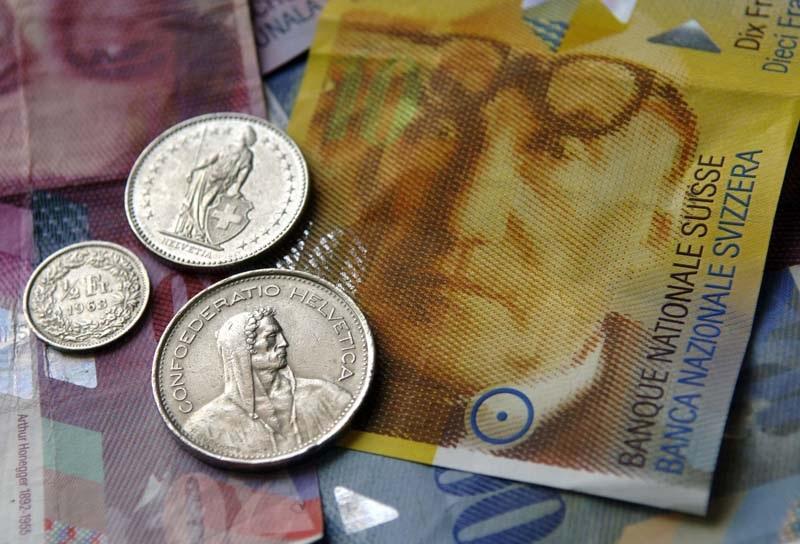 A svájci központi bank történetének legnagyobb nyereségével zárta a tavalyi évet
